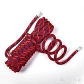 攀巖繩 戶外便攜式輕便登山繩攀巖繩野營裝備動力繩半繩 8.7mm KB9917【歐爸生活館】