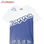 Kappa 男款圓領衫 31181QW-A0P