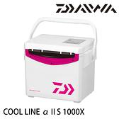 漁拓釣具 DAIWA COOL LINE ALPHA II S 1000X [硬餌冰箱]