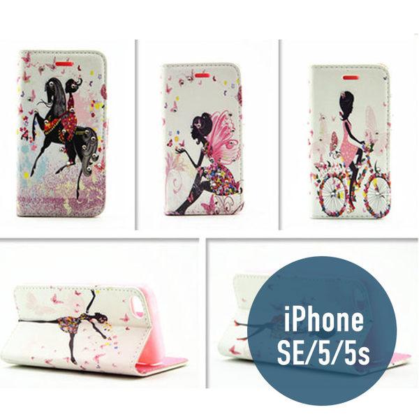 iPhone 5/5S/SE 蝶戀花水鑽皮套 側翻皮套 插卡 手機套 保護套 手機殼 手機套 皮套