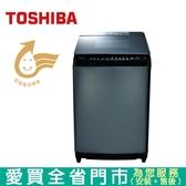 TOSHIBA東芝16KG變頻洗衣機AW-DG16WAG含配送+安裝【愛買】