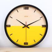 掛鐘簡約錶時鐘現代掛鐘靜音客廳圖書館木鐘【極簡生活館】