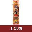 【如意檀香】【益成上沉香】立香 尺3 1斤/盒裝 本色 -七折價優惠-