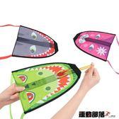 風箏戶外寶寶彈力小風箏男孩女孩易便攜彈射風箏igo 運動部落