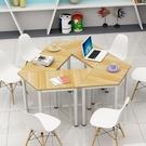桌子 簡約現代梯形會議桌個性組合洽談桌美...