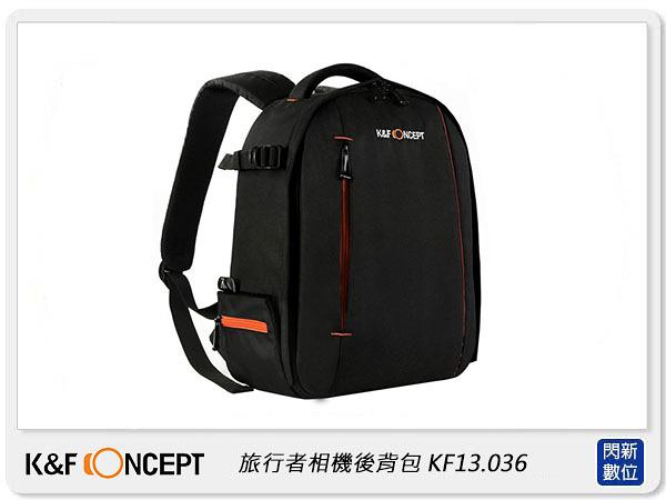 【免運費】K&F Concept 旅行者 專業攝影單眼相機後背包(KF13.036 , 公司貨)