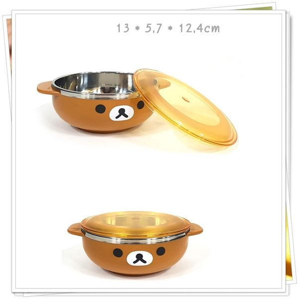 拉拉熊 懶熊 304不鏽鋼碗 雙耳碗 大碗 附蓋子 正版 奶爸商城 464049