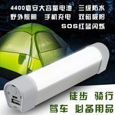 磁鐵吸附小夜燈 LED充電應急照明燈 可當充電寶節能防水戶外野營