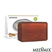 Medimix幸福岩蘭魔法能量精油皂100g
