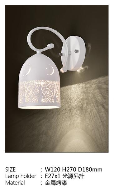 燈飾燈具【燈王的店】城市美學  歐風壁燈  白色 ☆ F03019234-2