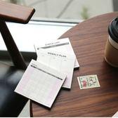 文具 韓國文具工作記事表 週曆 週計畫 計畫表 日計畫表 記事本 辦公文具【PMG501】123OK