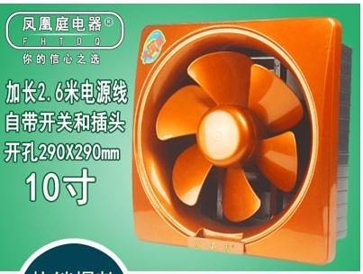 通風扇10寸排氣扇廚房油煙靜音百葉換氣扇廁所強力通風扇窗式排風扇JD 新品來襲