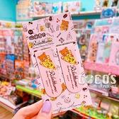 新款 Rilakkuma 拉拉熊 懶懶熊 牛奶妹 造型磁鐵兩入書夾 書籤夾 書籤 磁鐵書夾 C款 COCOS KS180