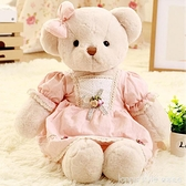 小熊公仔布娃娃小號女生毛絨玩具可愛抱抱熊女孩公主兒童睡覺玩偶 全館新品85折 YTL