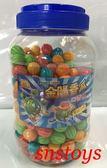 sns 古早味 金陽香瓜 造型 口香糖 西瓜口香糖 (240入 / 罐)