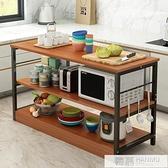 廚房置物架落地式多層微波爐烤箱架子切菜桌三層儲物架碗櫃收納架  中秋特惠  YTL