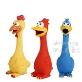 強悍升級更大慘叫雞發泄寵物玩具 創意搞怪整蠱 DA3199『伊人雅舍』