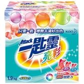 【一匙靈】 亮彩超濃縮洗衣粉 1.9Kg x6入/箱購-箱購