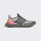 Adidas Ultra4d 5.0 [G58161] 男鞋 慢跑 運動 休閒 輕量 支撐 緩衝 舒適 彈力 灰 粉紅