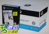 [COSCO代購 如果售完謹致歉意] W118986 HP 70G A4 影印紙 500張x5包