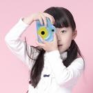 兒童數碼照相機玩具可拍照高清迷你小單反2500萬像素男女孩學生 YTL新北購物城