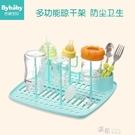 嬰兒收納箱盒便攜大號寶寶帶蓋餐具用品儲存盒瀝水防塵晾干架 YYS 新年禮物