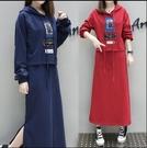套裝裙兩件式半身裙XL-5XL中大尺碼長...