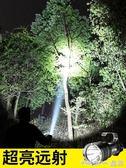 手電筒  強光充電超亮多功能遠射防水5000手電筒手提 晶彩生活