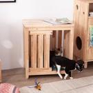 ‧邊几與寵物屋雙重功能。 ‧滑門設計節省空間。 ‧橡膠木材質堅固耐用。