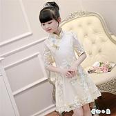 女童旗袍春夏兒童中式禮服小女孩公主連身裙唐裝演出服【奇趣小屋】