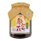 《好客-郭家莊豆腐乳》紅麴豆腐乳(450g/罐)_A013001