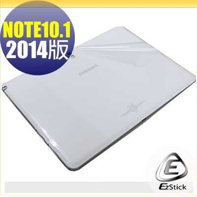 【EZstick】SAMSUNG Galaxy NOTE 10.1 2014 P6000 P6050 系列專用 二代透氣機身保護貼(平板機身背貼)DIY 包膜