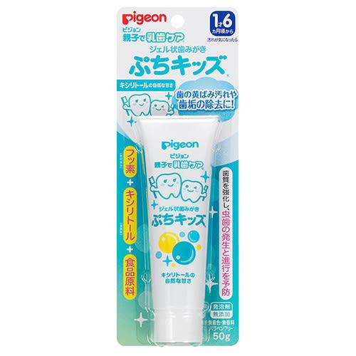 【愛吾兒】貝親 pigeon 嬰兒防蛀牙膏(木糖醇口味)