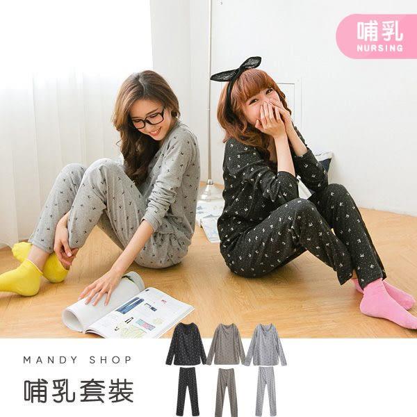 *蔓蒂小舖孕婦裝【M4008】*哺乳衣.台灣製.蝴蝶結點點 居家休閒套裝.三色