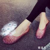 夏季浴室拖鞋水晶果凍鞋家居家女室內包頭塑料橡膠防滑涼拖鞋 EY3817『優童屋』