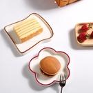 西餐盤 創意面包盤餐盤陶瓷平盤家用盤子菜盤壽司盤牛排盤餃盤個性吐司盤【快速出貨八折下殺】