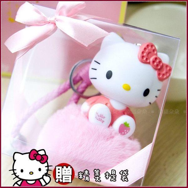 「透明大方盒裝」Hello Kitty鑰匙圈掛飾禮盒(贈提袋)💖--聖誕情人節生日禮/幸福朵朵婚禮小物