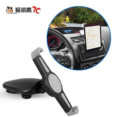 【貓頭鷹3C】GH6582 7吋-10.5吋平板專用 汽車儀表板用吸盤支架[IP-C-GH6582]