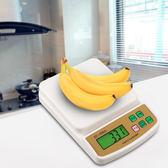 廚房秤電子稱0.1g精準迷你秤中藥10kg充電家用烘焙秤食物克稱WY【快速出貨八折一天】