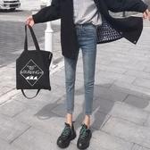 【免運】牛仔褲女新品夏季新款高腰網紅韓版學生緊身顯瘦九分小腳褲子裝
