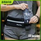 運動腰包多功能跑步包男女士貼身隱形防水健身戶外水壺手機袋腰包 夢幻小鎮