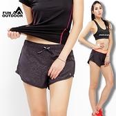 夏季速乾短褲-女運動排汗速乾雙色翻折腰頭彈性短褲(C1513 黑色)【戶外趣】
