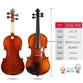 小提琴 紅棉小提琴初學者專業級大學生演奏考級V182兒童成人手工小提琴T 色