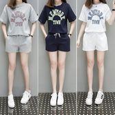 夏季大碼寬鬆純棉跑步服運動套裝女夏學生
