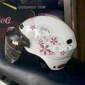 半罩安全帽,雪帽,K825,花卉/白粉,附抗UV-PC安全鏡片