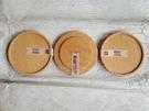 ~佐和陶瓷餐具~【05SMW723山毛櫸 馬克杯蓋】/ 杯墊 杯蓋 /