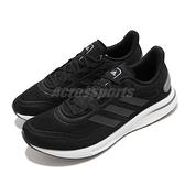 adidas 慢跑鞋 Supernova M 黑 白 男鞋 Boost Bounce 混合中底 運動鞋【ACS】 EG5401