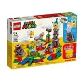 【南紡購物中心】【LEGO 樂高積木】Mario 瑪利歐系列 - 瑪利歐冒險擴充組71380