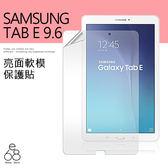 E68精品館 三星 Tab E 9.6 高清 螢幕 保護貼 亮面 貼膜 保貼 平板保護貼 軟膜