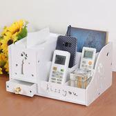 面紙盒家用創意客廳抽紙盒紙巾盒桌面茶幾遙控器收納盒歐式餐巾紙抽盒子中秋禮品推薦哪裡買